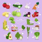 Fresh vegetables icon vector
