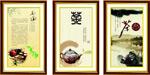 Teahouse culture decoration painting vector