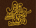 Service directory fonts vector
