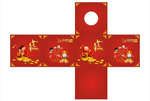 Chinese new year lucky dip vector