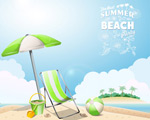Summer holiday background vector