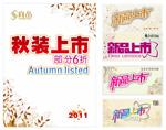 Shang Pinqiu load listing vector