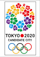 Tokyo 2020 Olympic Games vector