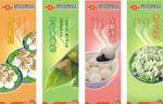 Synear food x banner vector