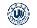 Wenzhou University logo vector