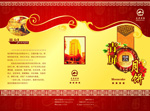 Hotel moon cake package vector