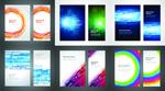 Creative color brochure vector