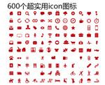Super Utility icon icon vector