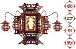 Classical Chinese palace lantern vector