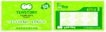 Supermarket loyalty cards vector