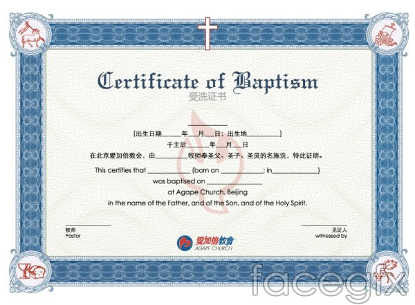 baptism certificate vector free download