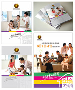 Ceramic books and posters vector