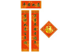 Happy Spring Festival couplets vector