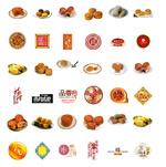 Mid-Autumn Festival mooncake series vector