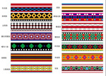 Taiwan ethnic patterns vector