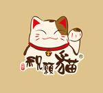 Maneki Neko t shirt printing vector