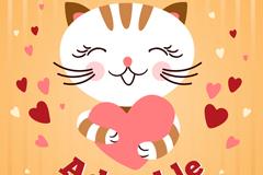 Cartoon hold loving cat vector