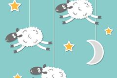 Sky's sheep clip art vector