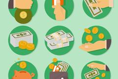 9 round monetary element icon vector