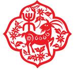 Chinese zodiac sheep decoupage vector