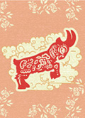 Paper-cutting sheep new year ad vector