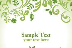Elegant leaf pattern design vector