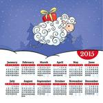 Cartoon sheep 2015 calendar vector