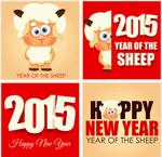 2015 cartoon sheep design vector