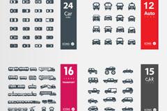 57 vehicle design icon vector