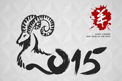 2015 ink RAM WordArt vector