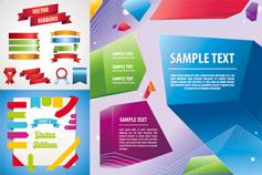 Color Ribbon design abstract vector