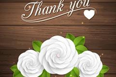 Thanksgiving white flower background vector