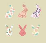 Wen Bunny avatar vector