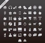 Element icon vector