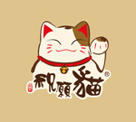 Lucky cat t shirt printing vector