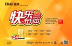 Shang Furui newspaper ads vector