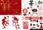 Plum lanterns and tea culture vector