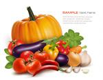 Background of fresh vegetables vector