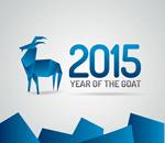 2015 geometric-shaped goat vector
