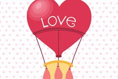 Red love balloon vector