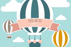 Striped balloon clip art vector