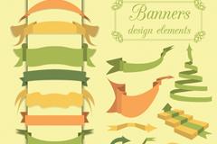 20 vintage Ribbon banner vector