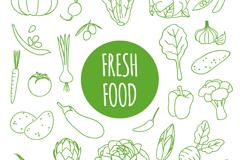 Fresh vegetable seamless vector background