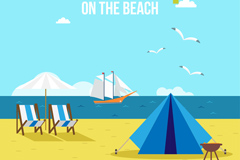 Holiday Beach scenery vector