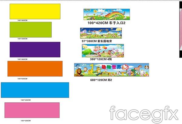 Kindergarten poster wall vector | Free download
