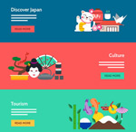 Japanese-style elements vector