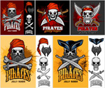 Skull pirate printing vector