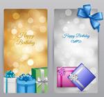 Birthday gift box banner vector