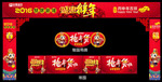 Cheng Hui monkey supermarkets pile head vector