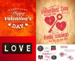 Valentines day textures vector